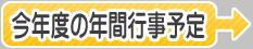 banner_001