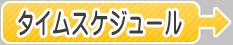 banner_004